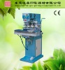 HX-S4S Four color snack box pad printer machine for snack boxes