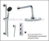 Rinful Bath Shower Water Mixer OJ-F3009D