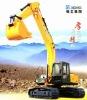 XCMG Excavator XE360