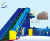 Automatic waste paper baling production line