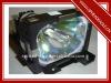 MITSUBI SL25U Projector Lamp