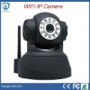 Onvif IR-CUT 2.0MP HD IR CMOS WIFI IP Camera