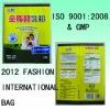 Milk Powder Packaging Bag(ISO 9001:2008/GMP/3 SIDE BAG)
