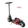 GS-024 gas scooter