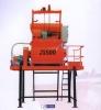 JS500 Concrete Forced Mixer