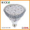 Par led light 15W