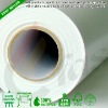 RC Inkjet Proofing Paper