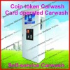 Carwash 017 Self-service carwash with Coin and card