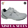 Offer Best Price Athletic Shoes