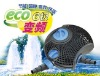 Energy Saving ECO Garden Fountain Pump SPM-A16000 ( 2012 NEW )