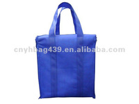 Fashion big pp non woven cooler bag