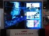 6.7mm Ultra Narrow Bezel LCD video wall 46 inch