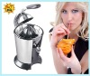 Kitchen Appliance 120W stainless steel citrus and lime juicer HR-720
