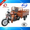 150cc air cooling three wheel motorcycle