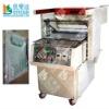 KLP-5540,Skin Packaging Machine,Blister Packaging Machine,vacuum packing