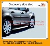 Discovery 4 auto accessory aluiminum rubber side step 2012