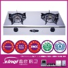 2 burner slim embedded gas stove