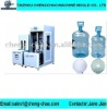5-gallon PET blow moulding machine