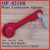 (OP-0210R) Plastic Glossy Coated Corkscrew Wine Opener