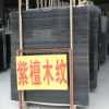 Benchtops made of natural black marble -- Rosewood grain