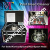 Print Head Cleaner
