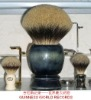 the largest shaving brush