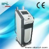 E-light+IPL+RF+Tattoo removal Laser from Beijing Starlight-laser yag ipl e light rf