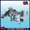 automatic paper folding machine (360-7FS ) (7 buckles + 1 knife)
