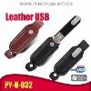 black Leather USB Flash Drive (PY-U-032)