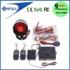 Car auto burglar alarm security system 1-Way Car Alarm Protection System with 2 Remote Control