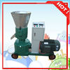flat die feed pellet mill