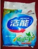 easy rinse soap powder