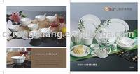 Bone China Ceramic Dinnerware