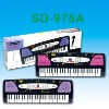 54-keys Electronic Keyboard