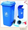 High Quality Outdoor Wheeled 120L/240L Plastic Dustbin