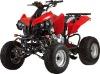 ATV BC-E110