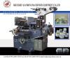 Wed-Fed Label Printing Machine