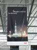 Indoor Banners