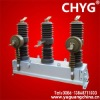 Outdoor Vacuum Circuit Breaker (ZW32 Series)