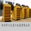 mineral crusher