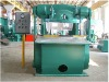 LIN Inner tyre vulcanizing machine