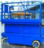 Height 18 M !!! self-propelled scissor lift for sale