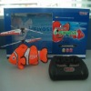 3ch fly fishing plastic clown fish toy infrared control(own design,we have patent for it)
