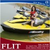 FLIT fast speed frp rowing boat types