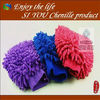 Chenille Cleaning Gloves/Mitt