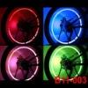 LED Tyre wheel light