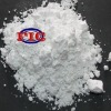 the lowest price in china sells strontium carbonate