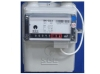 intelligent directly read resident AMR gas meter