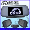 "5.8"" Digital Universal TFT LCD car rearview monitor"
