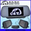 "5.8"" Digital Universal TFT LCD car rearview monitor"